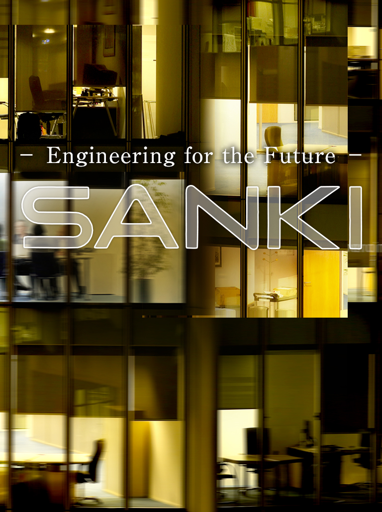 Engineering for the Future SANKI
